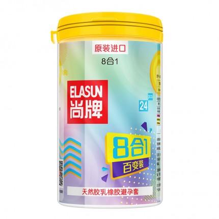 超薄体贴-ELASUN尚牌-尚牌 八合一百变装趣味避孕套 中号 24只装