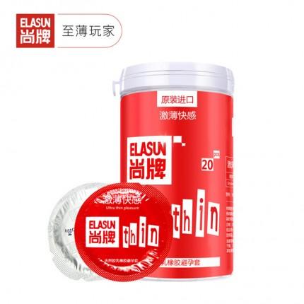 超薄体贴-ELASUN尚牌-尚牌 极薄快感罐装避孕套 中号 20只装
