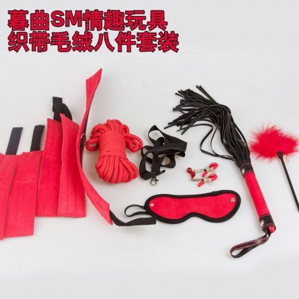 SM套装-暮曲-暮曲 织带毛绒羽毛乳夹SM刺激捆绑8件套