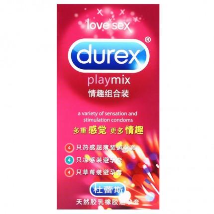 超值组合-杜蕾斯-杜蕾斯 情趣组合装避孕套 中号 12只装 冰火果味安全套情趣用品
