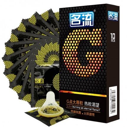 螺纹刺激-名流-名流 G点大颗粒系列避孕套 10只装
