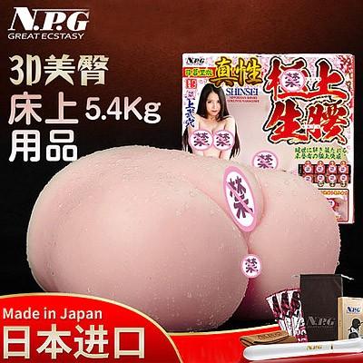 倒模名器-日本NPG-日本进口NPG极上生腰男用自慰器