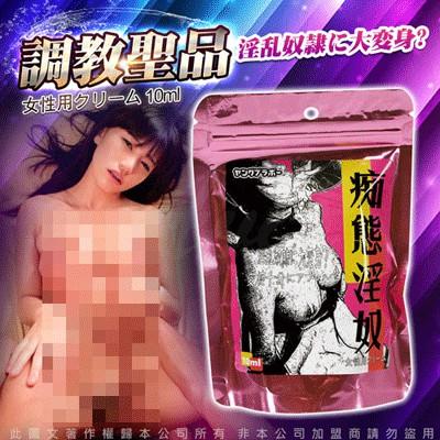 情趣提升液-日本NPG-日本 NPG女用情趣提升凝露 10ml