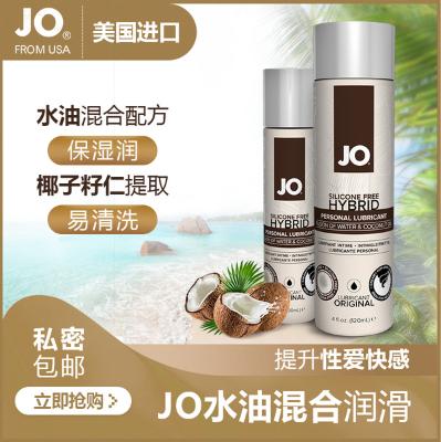 人体润滑-JO-美国 JO水油混合润滑液 120ml