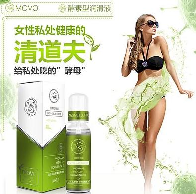 人体润滑-MOVO-美国 MOVO人体润滑液 100ml