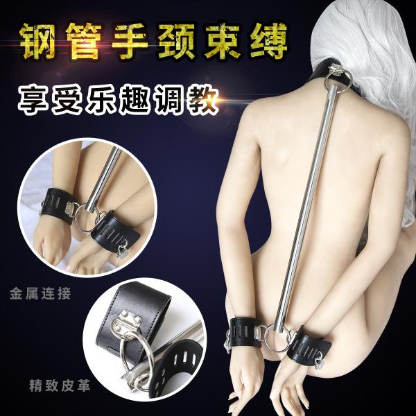 缚束铐枷-桃色缘-钢管手颈束缚套装 sm虐恋
